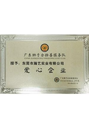 Certificate 18
